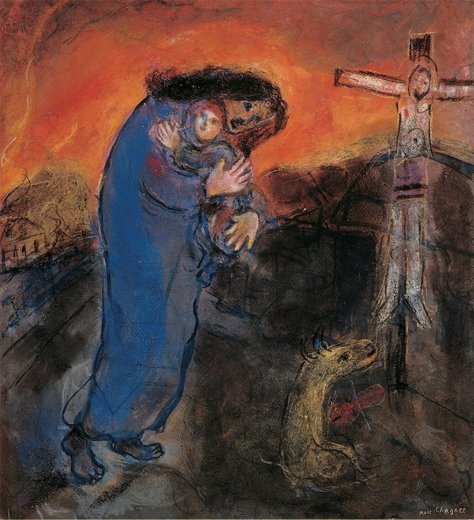 Il sogno sotto chiave di Chagall   Cultweek Crucifixion Marc Chagall